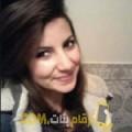 أنا حليمة من الأردن 22 سنة عازب(ة) و أبحث عن رجال ل الزواج