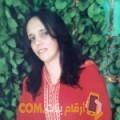 أنا هنودة من العراق 29 سنة عازب(ة) و أبحث عن رجال ل الزواج