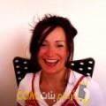 أنا لميس من مصر 41 سنة مطلق(ة) و أبحث عن رجال ل الحب
