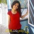 أنا هداية من ليبيا 39 سنة مطلق(ة) و أبحث عن رجال ل الزواج