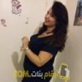أنا سمر من اليمن 25 سنة عازب(ة) و أبحث عن رجال ل الحب