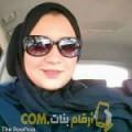أنا عواطف من قطر 29 سنة عازب(ة) و أبحث عن رجال ل الدردشة