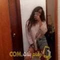 أنا نهى من عمان 20 سنة عازب(ة) و أبحث عن رجال ل التعارف
