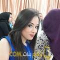 أنا كلثوم من المغرب 31 سنة مطلق(ة) و أبحث عن رجال ل الحب