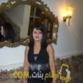 أنا فرح من تونس 29 سنة عازب(ة) و أبحث عن رجال ل المتعة