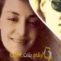 أنا مريم من البحرين 39 سنة مطلق(ة) و أبحث عن رجال ل الزواج
