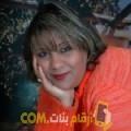 أنا عائشة من سوريا 43 سنة مطلق(ة) و أبحث عن رجال ل الدردشة