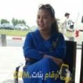 أنا سلمى من السعودية 24 سنة عازب(ة) و أبحث عن رجال ل الصداقة