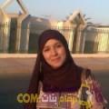 أنا غيتة من عمان 37 سنة مطلق(ة) و أبحث عن رجال ل الزواج