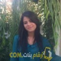 أنا إبتسام من تونس 23 سنة عازب(ة) و أبحث عن رجال ل الزواج