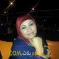 أنا رحمة من الكويت 32 سنة مطلق(ة) و أبحث عن رجال ل الزواج