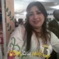 أنا زهيرة من الكويت 32 سنة مطلق(ة) و أبحث عن رجال ل التعارف