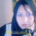 أنا أميمة من مصر 22 سنة عازب(ة) و أبحث عن رجال ل الدردشة