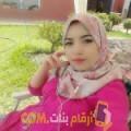 أنا نهى من تونس 23 سنة عازب(ة) و أبحث عن رجال ل الدردشة