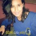 أنا سميرة من عمان 22 سنة عازب(ة) و أبحث عن رجال ل الدردشة