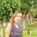 أنا سونة من سوريا 33 سنة مطلق(ة) و أبحث عن رجال ل الصداقة