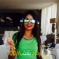 أنا حورية من الجزائر 26 سنة عازب(ة) و أبحث عن رجال ل الحب