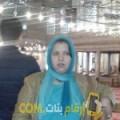 أنا نسيمة من فلسطين 47 سنة مطلق(ة) و أبحث عن رجال ل الزواج