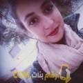 أنا جنان من اليمن 26 سنة عازب(ة) و أبحث عن رجال ل الصداقة