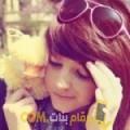 أنا فاطمة الزهراء من الكويت 24 سنة عازب(ة) و أبحث عن رجال ل الحب