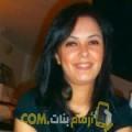 أنا جاسمين من سوريا 38 سنة مطلق(ة) و أبحث عن رجال ل التعارف