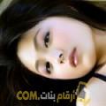 أنا زهرة من الإمارات 34 سنة مطلق(ة) و أبحث عن رجال ل الزواج