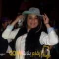 أنا ميرنة من الجزائر 38 سنة مطلق(ة) و أبحث عن رجال ل الحب