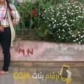أنا ملاك من لبنان 38 سنة مطلق(ة) و أبحث عن رجال ل الصداقة