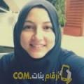 أنا سلامة من البحرين 22 سنة عازب(ة) و أبحث عن رجال ل الصداقة