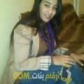 أنا عائشة من السعودية 25 سنة عازب(ة) و أبحث عن رجال ل التعارف