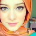 أنا غفران من قطر 22 سنة عازب(ة) و أبحث عن رجال ل الحب