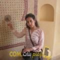 أنا رميسة من الجزائر 25 سنة عازب(ة) و أبحث عن رجال ل الصداقة