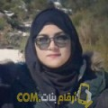 أنا نادية من اليمن 22 سنة عازب(ة) و أبحث عن رجال ل المتعة