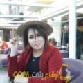 أنا ليالي من تونس 37 سنة مطلق(ة) و أبحث عن رجال ل الحب