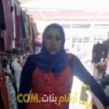 أنا يارة من تونس 41 سنة مطلق(ة) و أبحث عن رجال ل الزواج