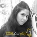 أنا سناء من لبنان 42 سنة مطلق(ة) و أبحث عن رجال ل الصداقة
