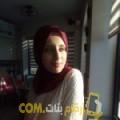 أنا ريثاج من المغرب 20 سنة عازب(ة) و أبحث عن رجال ل المتعة