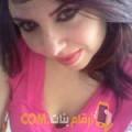أنا سوسن من اليمن 35 سنة مطلق(ة) و أبحث عن رجال ل الزواج
