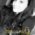 أنا وهيبة من ليبيا 19 سنة عازب(ة) و أبحث عن رجال ل الصداقة