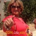أنا دلال من مصر 56 سنة مطلق(ة) و أبحث عن رجال ل الدردشة