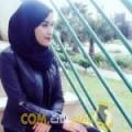 أنا إيمان من المغرب 24 سنة عازب(ة) و أبحث عن رجال ل التعارف