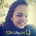 أنا رزان من الأردن 25 سنة عازب(ة) و أبحث عن رجال ل الحب