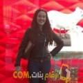 أنا نيسرين من الجزائر 21 سنة عازب(ة) و أبحث عن رجال ل التعارف