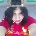 أنا جولية من الجزائر 38 سنة مطلق(ة) و أبحث عن رجال ل الحب