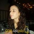 أنا جودية من لبنان 29 سنة عازب(ة) و أبحث عن رجال ل التعارف
