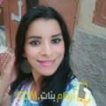 أنا عيدة من فلسطين 23 سنة عازب(ة) و أبحث عن رجال ل المتعة