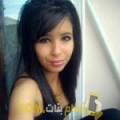 أنا فاتنة من تونس 24 سنة عازب(ة) و أبحث عن رجال ل المتعة