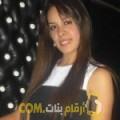 أنا نورة من الجزائر 28 سنة عازب(ة) و أبحث عن رجال ل الحب