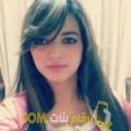 أنا ليلى من اليمن 26 سنة عازب(ة) و أبحث عن رجال ل الزواج