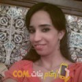 أنا فاطمة من سوريا 27 سنة عازب(ة) و أبحث عن رجال ل التعارف